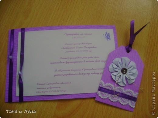 Простые открытки на все случаи жизни:) фото 3