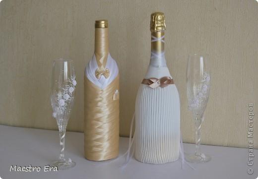 Наборчик для свадьбы в бело-золотых тонах. фото 1