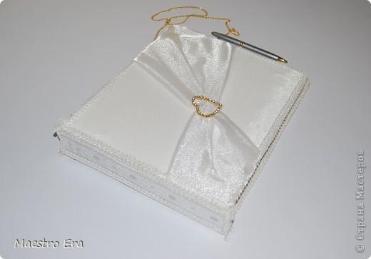 Свадебная книга для записи пожеланий молодым. фото 2