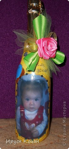 Вот такая бутылочка получилась, моей крестнице на День Рождения!!! фото 1