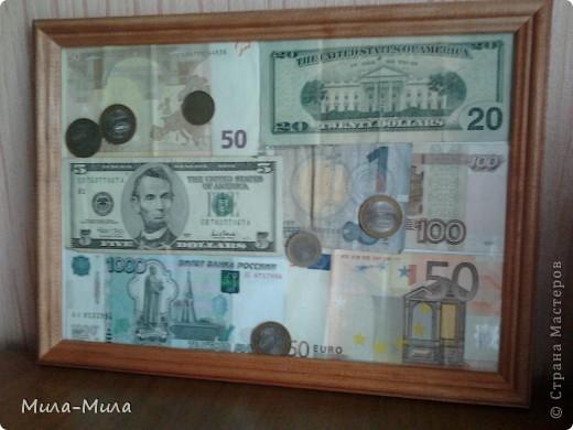 привораживаем денежки,по моему в северо-восточную часть дома повесить надо.......главное чтоб купюры были настоящие и разнообразные.....аж уж МК здесь не нужен.  фото 1