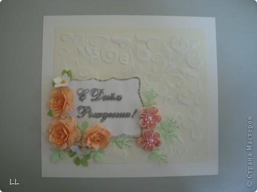 розы к Дню Рождения фото 1