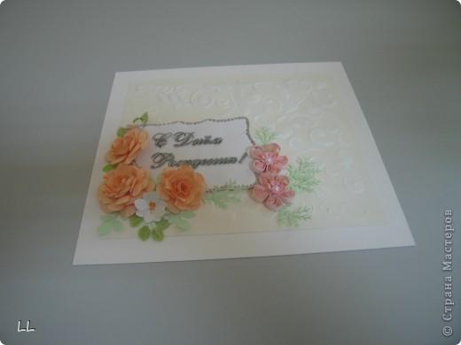 розы к Дню Рождения фото 2