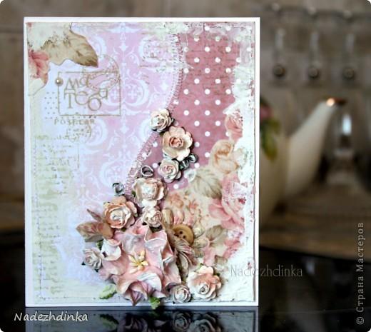 Лифтинг своей собственной открытки: фото 1