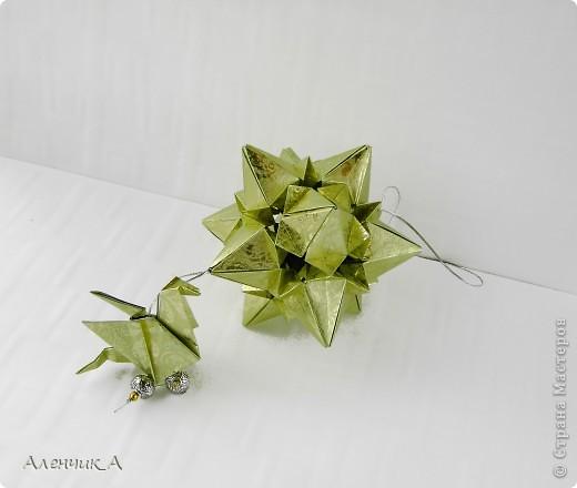 Привет, СМ!!! Представляю вашему вниманию несколько кусудам. Name: Diamond Bridge Designer: Miyuki Kawamura Units: 30 Assembled with: no glue Paper size: 5*10 cm Model size:13 cm  МК:  http://stranamasterov.ru/node/90369 фото 1