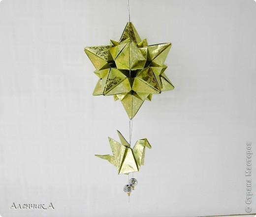 Привет, СМ!!! Представляю вашему вниманию несколько кусудам. Name: Diamond Bridge Designer: Miyuki Kawamura Units: 30 Assembled with: no glue Paper size: 5*10 cm Model size:13 cm  МК:  http://stranamasterov.ru/node/90369 фото 2