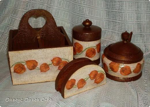 Набор сделан на заказ под коричнево-песочную кухню.