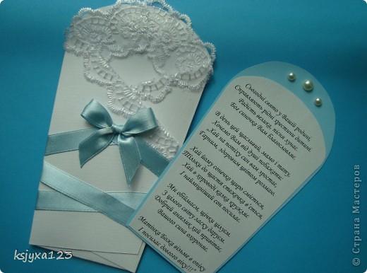 Денежный конверт на крестины (мастер класс http://scrap-info.ru/myarticles/article_storyid_382.html) фото 3