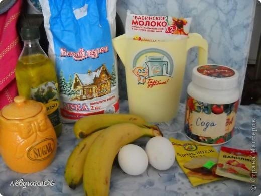 сегодня сынишка попросил банановые кексики), рецептиком поделилась подружка фото 2