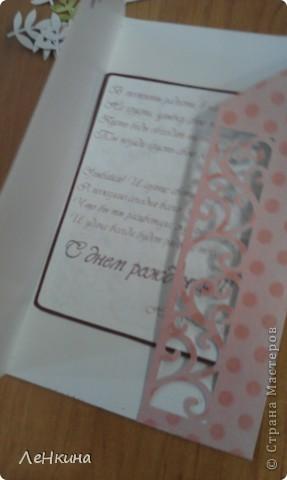 Купила Лена себе новые штампики с мишками )))) И пошла отрываться ) фото 7