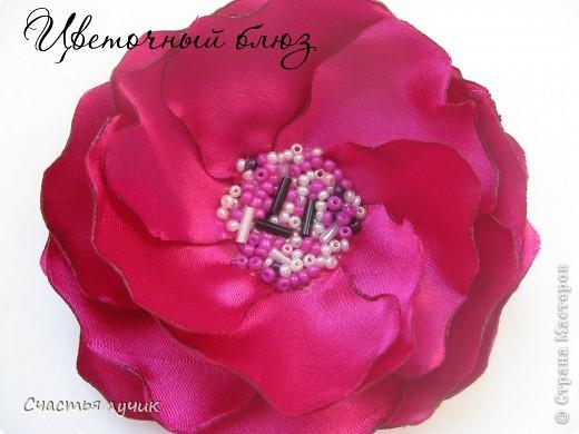 Цветы из ткани фото 6