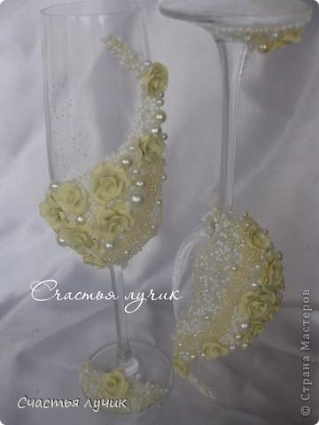 """Свадебные бокалы """"Лимонная Шампань"""" фото 1"""