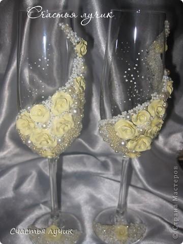 """Свадебные бокалы """"Лимонная Шампань"""" фото 2"""