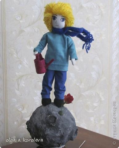Наверное, вам всем знаком маленький мальчуган с печальными глазами и золотыми волосами с маленькой далекой планеты, где у него растет его любимая роза. фото 1