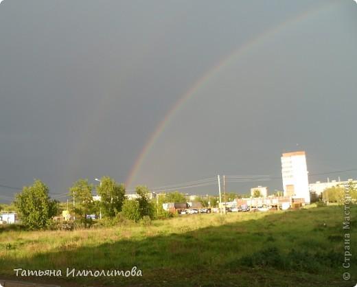 Сегодня нам повезло увидеть радугу фото 1