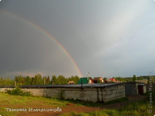 Сегодня нам повезло увидеть радугу фото 4