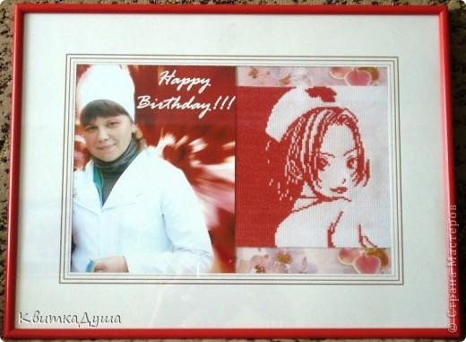 Подарок на День рождения любимой сестренке, которая учиться на 2-м курсе мед.университета!!! фото 2