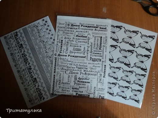 мое хомяковское богатство!!!))) была в городе Екатеринбурге и все это купила, у нас, к сожалению такого не купишь((( жаль, что в денежном плане я была ограничена((( так и жила бы в отделе для творчества и творила)))  фото 4