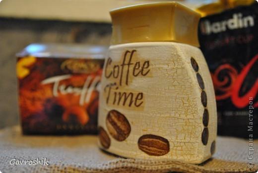 Kofee time :) много фото:) и один рецепт вкусного утреннего кофе