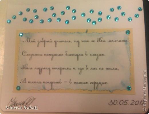 Открытки женские) фото 2