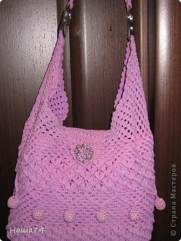 Ромашковая  сумочка фото 4