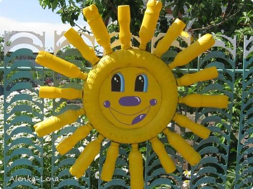 Солнышко лучистое улыбнулось весело)))