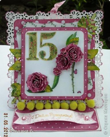 Привет, ещё раз! Эта открытка-стойка на День Рождения дочкиной подружки. Девочка очень яркая, кокетливая, модница, поэтому туфелька на тоненькой шпильке - это то что нужно. фото 1