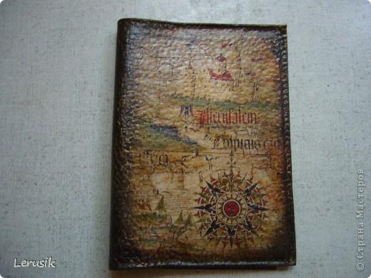 Моя обложка на паспорт фото 3