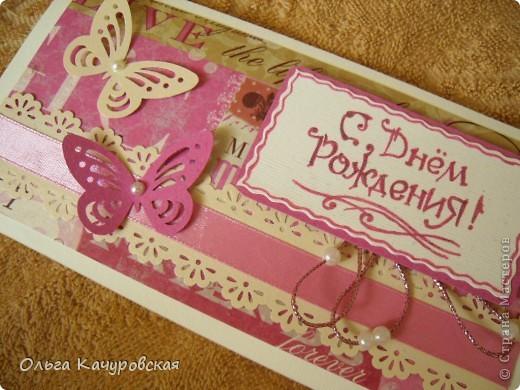 """Здравствуйте!!! Доброго вам дня!  Накопилось у меня за последнее время и открыток, и конвертиков для денег... вот решилась показать часть. Пробовала сделать открытки с отрисовками, а ещё """"получили вид на жительство"""" почти все цветочки из """"коллекции""""   http://stranamasterov.ru/node/342095   фото 18"""
