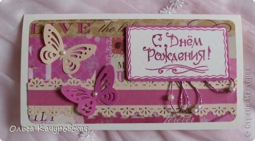 """Здравствуйте!!! Доброго вам дня!  Накопилось у меня за последнее время и открыток, и конвертиков для денег... вот решилась показать часть. Пробовала сделать открытки с отрисовками, а ещё """"получили вид на жительство"""" почти все цветочки из """"коллекции""""   http://stranamasterov.ru/node/342095   фото 17"""