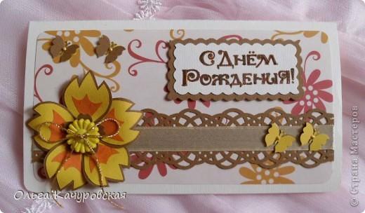 """Здравствуйте!!! Доброго вам дня!  Накопилось у меня за последнее время и открыток, и конвертиков для денег... вот решилась показать часть. Пробовала сделать открытки с отрисовками, а ещё """"получили вид на жительство"""" почти все цветочки из """"коллекции""""   http://stranamasterov.ru/node/342095   фото 13"""