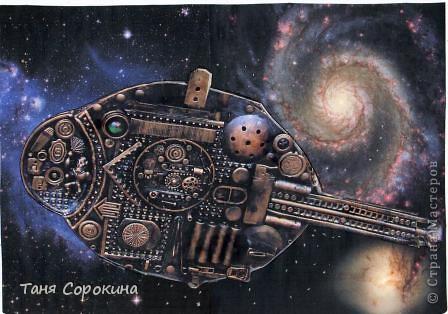 Девчёнки и мальчишки, А так же их родители! Весёлую историю Услышать не хотите ли?  Из далёкого космоса с планеты Железяка ко мне прилетела вот такая Рыба - космический корабль. фото 1