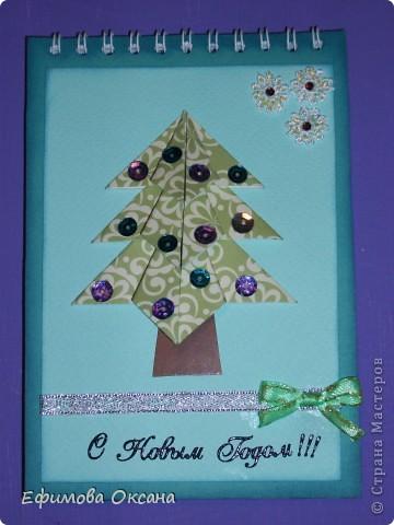 Вот такой блокнотик я сделала в подарок на новогоднюю встречу рукодельниц нашего клуба.Подарочки на этой встрече разыгрывались и мне досталась вышивка. Симпатичный Санта Клаус.))) А мой блокнотик был призом для нашего организатора.  фото 1
