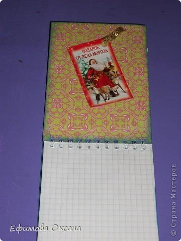 Вот такой блокнотик я сделала в подарок на новогоднюю встречу рукодельниц нашего клуба.Подарочки на этой встрече разыгрывались и мне досталась вышивка. Симпатичный Санта Клаус.))) А мой блокнотик был призом для нашего организатора.  фото 2
