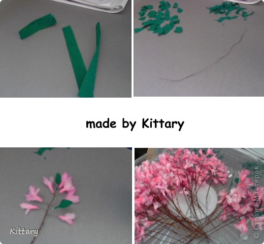 Доброго времени суток, вот решилась на свой первый МК, это моя давняя идея сакура из гофрированой бумаги, видела много из бисера, а из бумаги нет.   фото 6