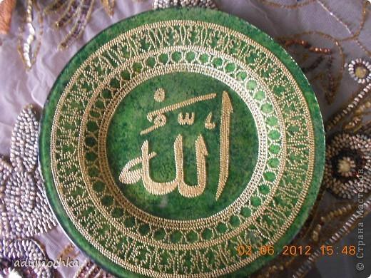 такую тарелочку я подсмотрела у одной из мастериц из сообщества точечной росписи. фото 3