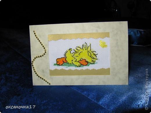 все открытки были подарены. фото 9