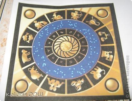 Гороскоп к прошедшему Дню гороскопа))) фото 6