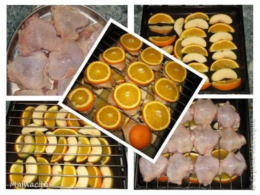 Это рецепт вкусных, сочных и очень аппетитных куриных бедрышек. Готовится в духовке на противне с решеткой при температуре 250-280°С примерно 1 час. Яблочно-апельсиновый аромат очень нежный и тонкий, ничуть не портит вкусовые качества курицы, а наоборот добавляет ей свежую нотку. фото 3