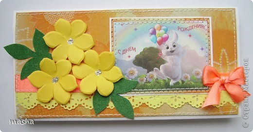 Здравствуйте, дорогие мастерицы!  Скоро день рождения у подруги и я опять хочу ее порадовать своими маленькими подарочками.  фото 2