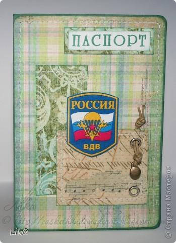 Ещё не показывала две обложки на паспорт для ВДВшников)) фото 3