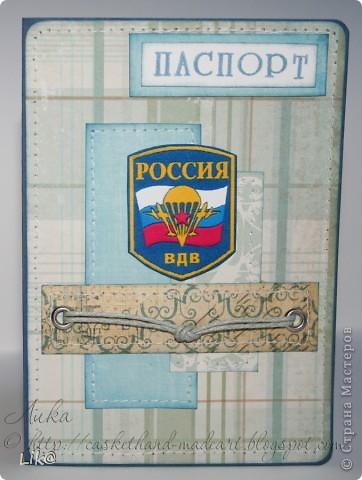 Ещё не показывала две обложки на паспорт для ВДВшников)) фото 1