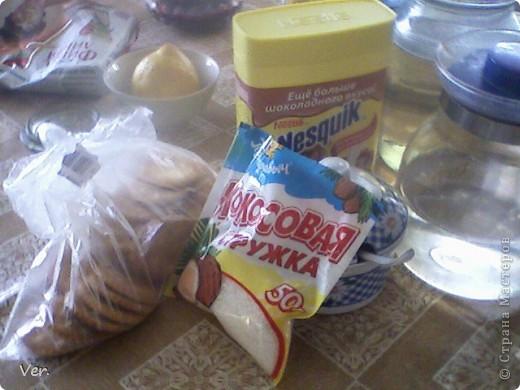 Всем сладкоежкам привет:) Ещё один рецептик как без духовки можно приготовить вкуснятину!:)) фото 2