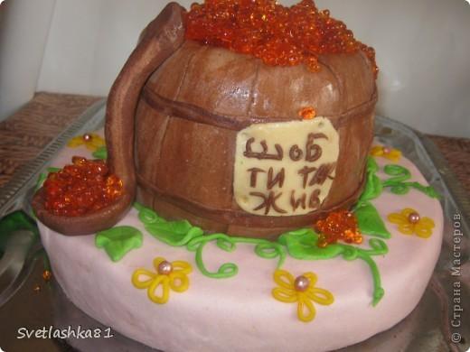 Вот, угощайтесь. Давно хотелось такой тортик. И повод подходящий День рождения мужа. фото 1