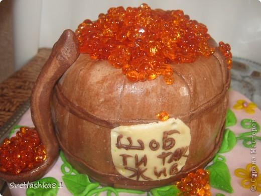 Вот, угощайтесь. Давно хотелось такой тортик. И повод подходящий День рождения мужа. фото 2
