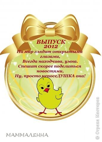 "Медаль в номинации ""МИСТЕР ФАНТАЗЕР"" фото 9"