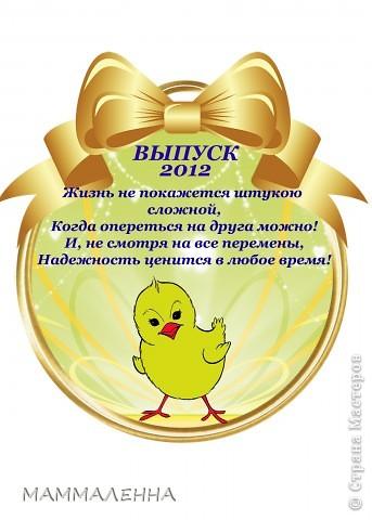 "Медаль в номинации ""МИСТЕР ФАНТАЗЕР"" фото 2"