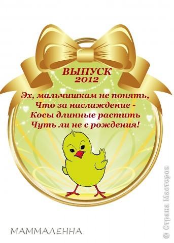 "Медаль в номинации ""МИСТЕР ФАНТАЗЕР"" фото 12"