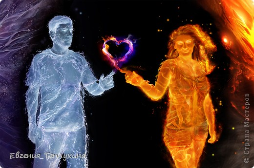 По гороскопу я Овен (стихия огня), а муж - Рыбы (стихия воды)