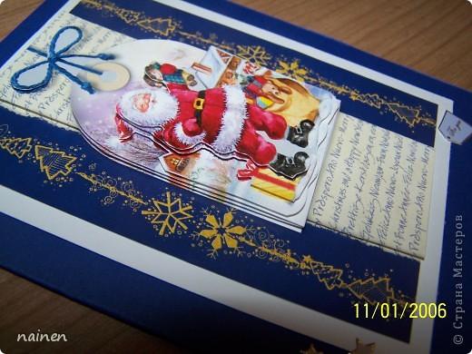 """Делала года 2 назад, пока так и лежит в шкатулочке для открыток, не было случая подарить :)) Ждет хозяина :)) Слишком крупная по размеру, не влезает в конверт :)) Поэтому и лежит до времен """"неконвертного"""" вручения! фото 17"""